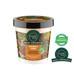 Organic Shop Body Desserts Odżywczy mus do ciała Almond&Honey BD27